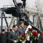 Д. Медведев и  В. Янукович посетили Чернобыль в день годовщины аварии