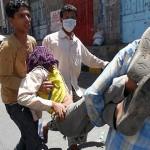 Кровавый разгон демонстрации в Йемене