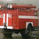 Крупный пожар в Москве
