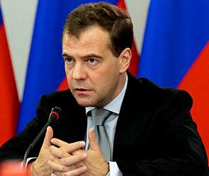 Medvedev predlagaet otmenit' TO