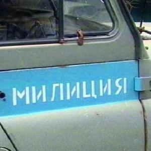Osudili byvshego milicionera za izbienie devushki