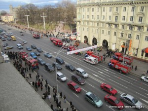 Terakt v Minske