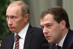 Медведев и Путин защитили права любителей рыбалки на бесплатную ловлю рыбы.