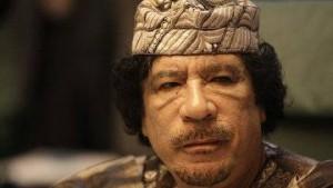 Каддафи перекрыли кислород