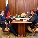 Доходы чиновников и президента РФ за 2010 год