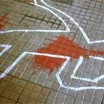 В Москве неизвестные убили выходца из Средней Азии.