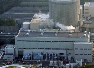 V Japonii proizoshla ocherednaja utechka radiacii