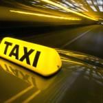 Реформа Российского такси