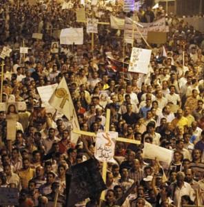Chislo pogibshih v Kaire Vozroslo do 22 chelovek