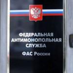 ФАС ошибочно оштрафовала ВГТРК на 200 тысяч рублей