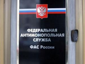 FAS oshibochno oshtrafovala VGTRK na 200 tysjach rublej
