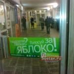 Иван Беседин запретил размещать в метро агитационные материалы