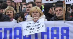 Verhovnaja rada Ukrainy okazalas' pod osadoj Chernobyl'cev