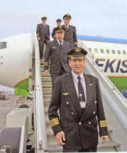 Zapertyj v tualete pilot sprovociroval specsluzhby na nachalo terroristicheskoj operacii