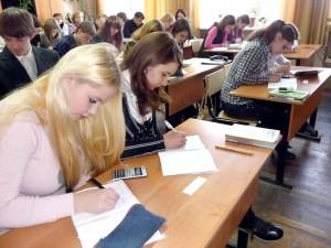 Departament moskovskogo obrazovanija naznachil nezaplanirovannuju kontrol'nuju rabotu dlja uchenikov starshih klassov