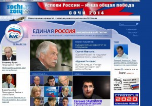 Hakery atakovali sajt Edinoj Rossii
