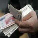 Инфляция Белоруссии достигла 104%