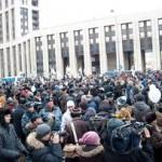 """Митингующие в центре Москвы требовали """"убрать"""" Путина"""