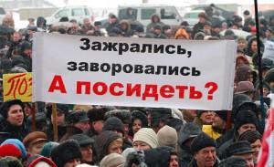 Nesoglasnye s rezul'tatami vyborov vyshli na ulicy