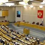 Партия ЛДПР внесла закон об отмене проходного барьера