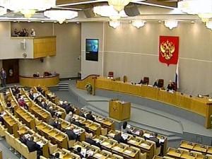 Partija LDPR vnesla zakon ob otmene prohodnogo bar'era