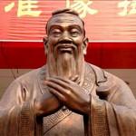 Путин получил Премию мира имени Конфуция