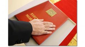 Rossija otmechaet den' konstitucii