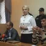 Тимошенко требуется операция