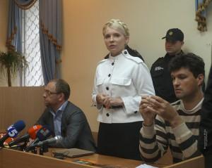 Timoshenko trebuetsja operacija