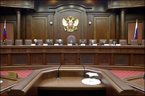 Tretejskij sud v Rossii