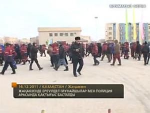 V Kazahstane shahtery zahvatili gorod