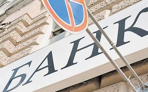 Moskovskoe MVD likvidirovalo podpol'nyj bank, ezhednevnyj oborot kotorogo sostavljal 1 milliard rublejnd bank which daily turn made 1 billion roubles