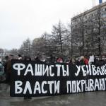 В Москве проходит марш антифашистов