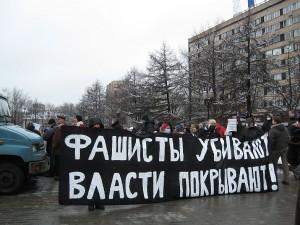 V Moskve prohodit marsh antifashistov