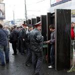 Власти Москвы отказали в проведении митинга 4 февраля