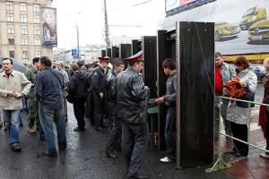 Vlasti Moskvy otkazali v provedenii mitinga 4 fevralja