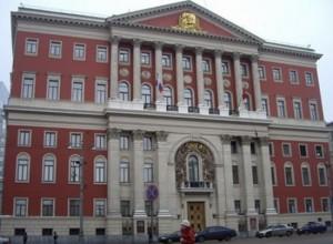 Vlasti Moskvy razreshili provesti ewe dva mitinga 4 fevralja