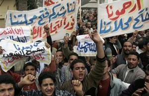 Armija egipetskih studentov ustraivaet akciju nepovinovenija