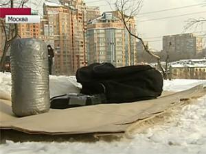FSB obezvredila shron so vzryvchatkoj dlja pokushenija na Putina