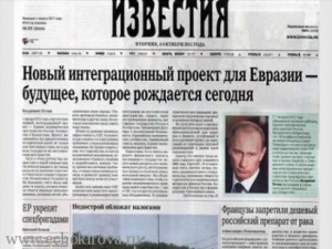 Iz-za Putina SMI ponesli ubytki v razmere 54 millionov rublej