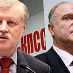 """КПРФ и """"Справедливой России"""" предложили отказаться от проведения шествий"""