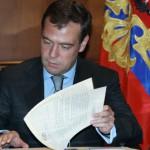 Медведев подписал закон о химической кастрации педофилов