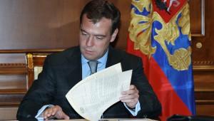 Medvedev podpisal zakon o himicheskoj kastracii pedofilov