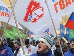 Mjerija Moskvy predlozhila urezat' vdvoe chislennost' mitinga storonnikov Putina