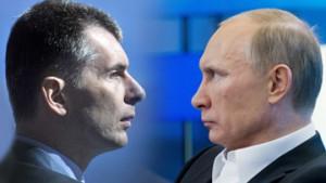 Putin priznalsja, chto on javljalsja osnovatelem partii Pravoe delo