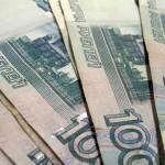 За 2011 года экономика России пострадала на 2,6 триллиона рублей