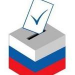 Честные выборы 2012