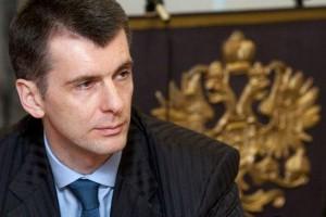 Putin, vozmozhno, pozovet Prohorova v novoe pravitel'stvo