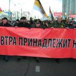 Российские националистические объединения намерены разделить между собой регионы страны