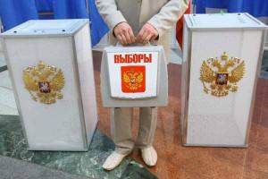 V Rossii prohodjat prezidentskie vybory